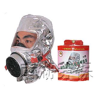 消防逃生呼吸器面具