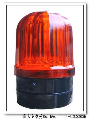 LED警示灯,闪光警示灯,施工安全灯