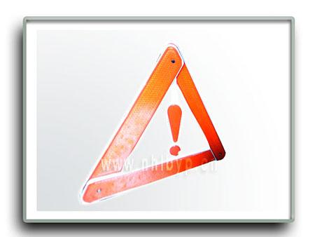 反光三角架-停车用反光三角架