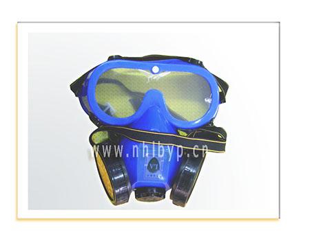 复式防毒防尘口鼻眼罩