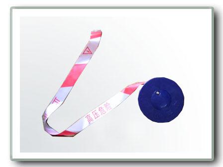高压止步危险警示带-警戒带-警戒线-红白相间警戒带-警示带-警戒线-重复用可回收