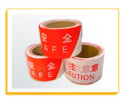 PE一次性警示带/警戒线/警戒带/护栏带