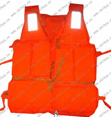 救生衣|船用救生衣